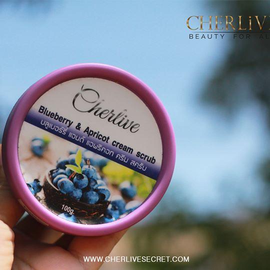 Cherliveสครับบลูเบอร์รี่ ประโยชน์ด้านความงามจากผลไม้ธรรมชาติ